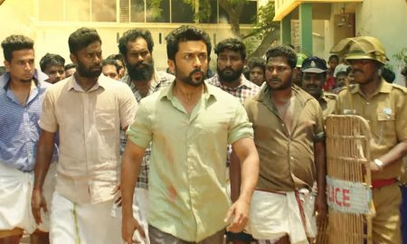 NGK Movie Photos