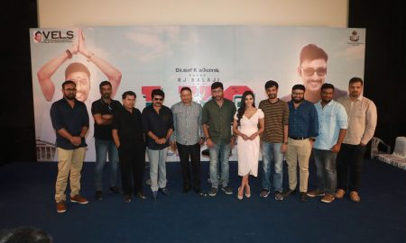 LKG Movie Press Meet Stills