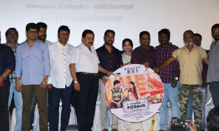 Mehandi Circus Audio Launch Stills