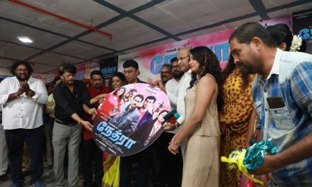 Nethra Movie Audio Launch Photos