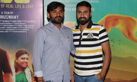 Reel Movie Press Meet Stills