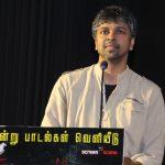 Thadam Audio Launch Stills