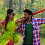 Thamboolam Movie Stills