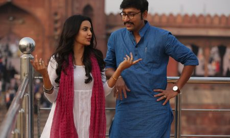 LKG Movie Stills