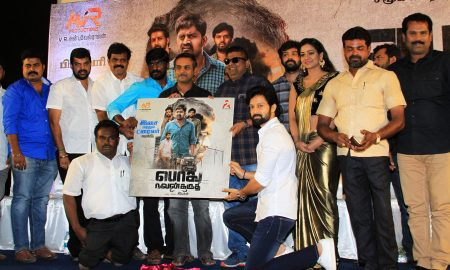 Podhu Nalan Karudhi Audio and Trailer Launch Stills