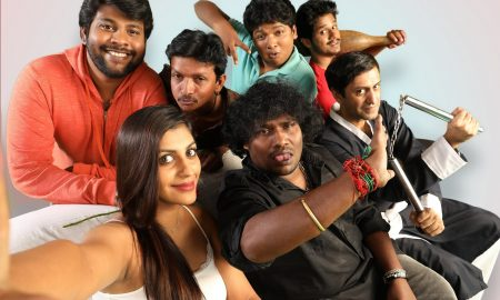Zombie Tamil Movie Stills