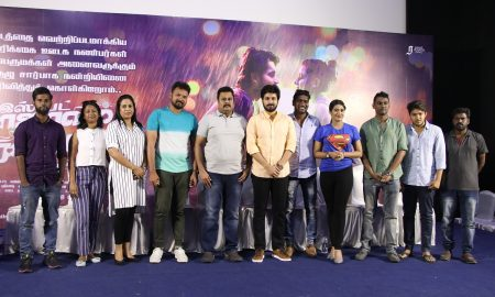 Ispade Rajavum Idhaya Raniyum Success Meet Photos