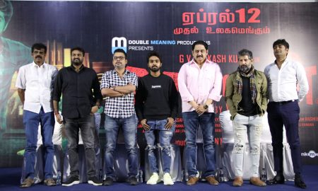 Watchman Press Meet Stills
