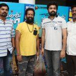 Kuppathu Raja Premiere Show Stills