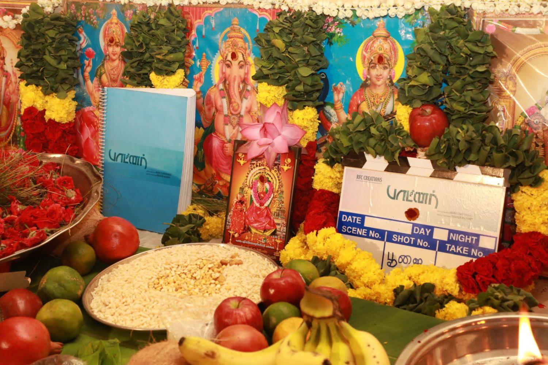 Partner Movie Pooja Stills