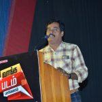Vaanga Padam Paarkalaam Audio Launch Stills