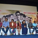 Vaanga Padam Paarkalaam Audio Launch Stills