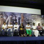 Aghori Trailer Launch Stills