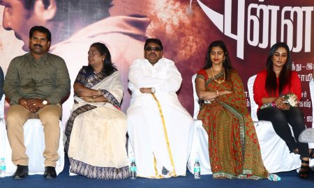 Mudivilla Punnagai Audio Launch Photos