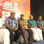 IR 8 Movie Audio Launch Stills