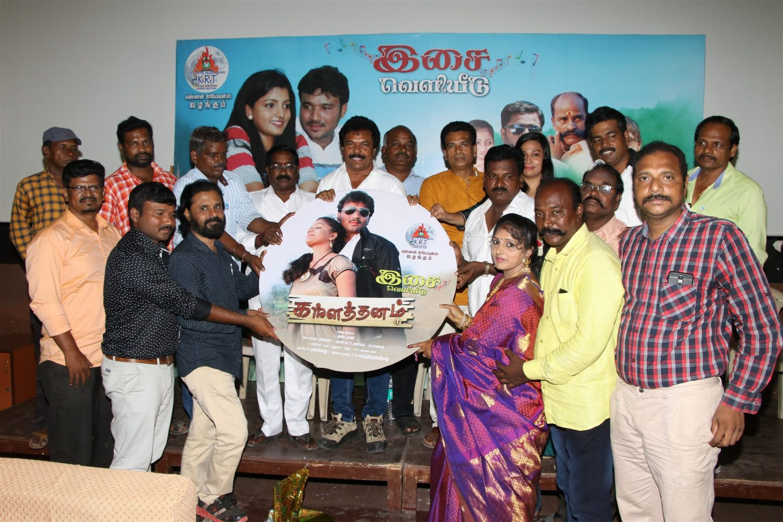Kallathanam Audio Launch Photos