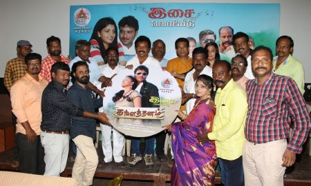 Kallathanam Audio Launch Photos