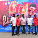 Udukkai Movie Pooja Stills