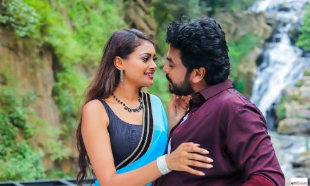 Andha Nimidam Movie Stills