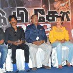 EPCo 302 Movie Press Meet Stills